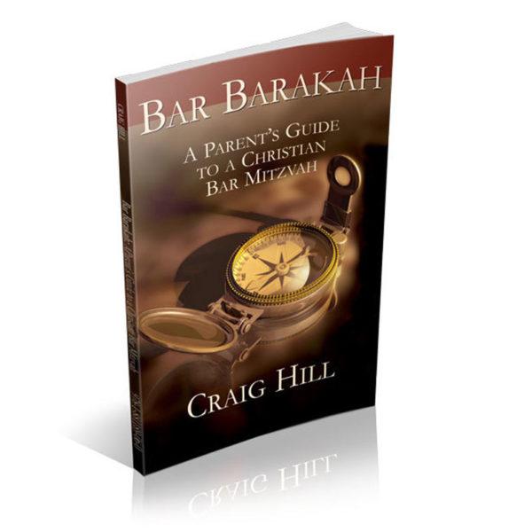 bar-barakah-a-parents-guide